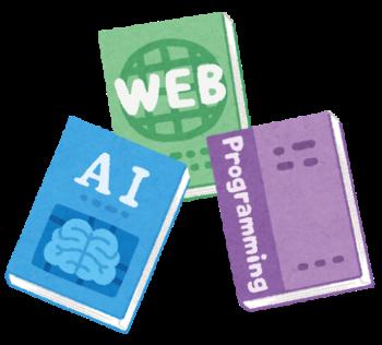 C言語プログラミング能力認定試験