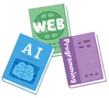 パソコンインストラクター資格認定試験