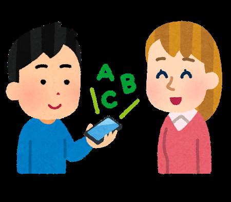 JTA公認 翻訳専門職資格試験