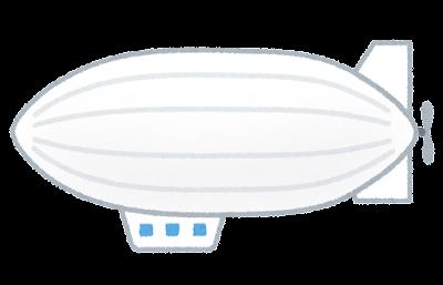 自家用操縦士(滑空機/飛行船)