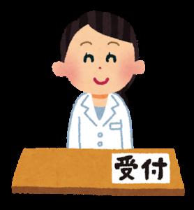 医療秘書技能検定