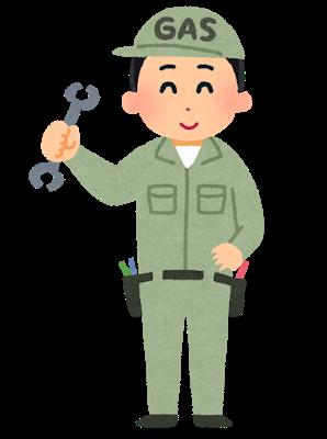 液化石油ガス整備士