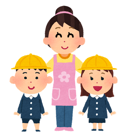 教育系資格,幼稚園教諭普通免許状,資料請求
