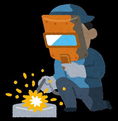ボイラー溶接士(普通・特別)