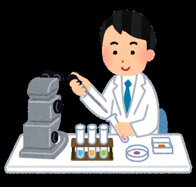 医療系資格ガイド,臨床検査技師,資料請求