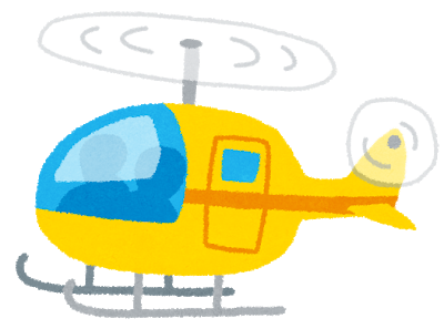 自家用操縦士(飛行機/回転翼)