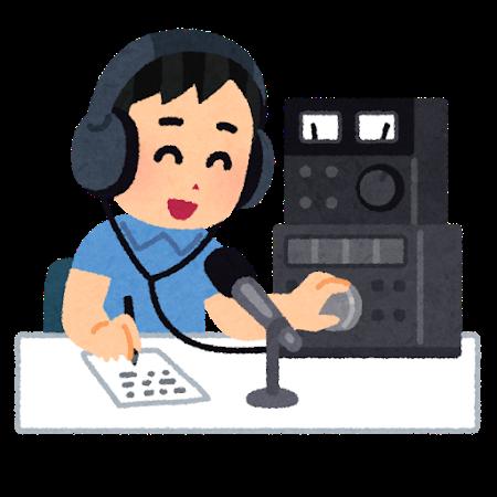アマチュア無線技士
