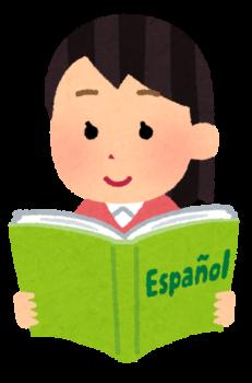 スペイン語技能検定