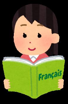 実用フランス語技能検定(仏検)